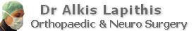 Dr Alkis Lapithis